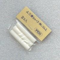 Náhradní pryže pro kuličkové pero WBS-350/3ks VÝPRODEJ